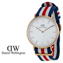 Daniel Wellington Daniel Wellington watch CLASSIC CANTERBURY 40 mm NATO strap mens Womens new WATCH watch quartz watch