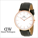 Daniel Wellington Daniel Wellington watch CLASSIC SHEFFIELD 40 mm leather band men's women's new WATCH watch quartz watch