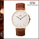 Daniel Wellington Daniel Wellington watch CLASSIC ST ANDREWS 40 mm leather band mens Womens 2013 new WATCH watches