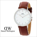 Daniel Wellington Daniel Wellington watch CLASSIC ST ANDREWS WRIST WATCH QUARTZ list watch citizen watch leather mens Womens 2013 new