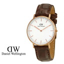 Daniel Wellington Daniel Wellington watch CLASSIC YORK 40 mm leather band mens Womens 2013 new WATCH watches