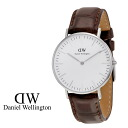 Daniel Wellington Daniel Wellington watch CLASSIC YORK 40 mm leather band men's women's new WATCH watches