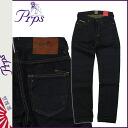 ピーアールピーエス PRPS skinny denim jeans SKINNY FIT jeans jeans mens