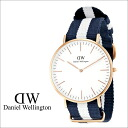 Daniel Wellington Daniel Wellington watch CLASSIC GLASGOW watch watches mens