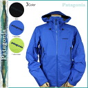 ★83821 birth festival ★ point 10 times Patagonia patagonia mountain parka Mens Super Cell Jacket men