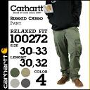 Carhartt carhartt cargo pants 100272 CARGO PANT-men's
