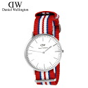 Daniel Wellington Daniel Wellington watch CLASSIC EXTETER watch watches mens