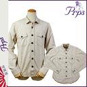 PR P S PRPS long sleeves button shirt [brown] SHIRT men [regular] 02P31Aug14