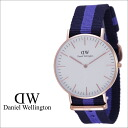 [Regular] Daniel Wellington Daniel Wellington watch [rose] CLASSIC SWANSEA LADY 36 mm ladies watch