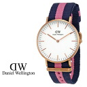 Daniel Wellington Daniel Wellington watch [rose] CLASSIC WINCHESTER LADY 36 mm ladies watch [12 / 19 new stock] [regular]