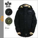 Alpha INDUSTRIES ALPHA mountain Hoodie [black olive] BOSS mens jacket MJB43919C1 [2 / 24 new in stock] [regular]