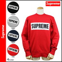 Supreme Supreme men's Sweatshirts trainer [4 colors] MARATHON CREWNECK SWEAT [5 / 1 new in stock] [regular] fs04gm