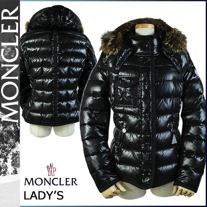 moncler 68950