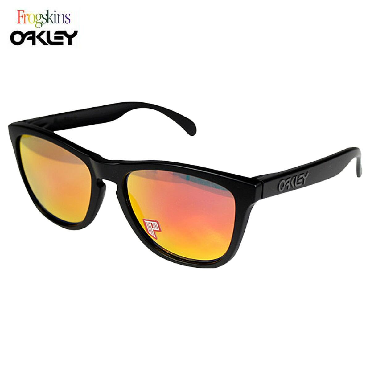 oakley frogskins polarized lenses