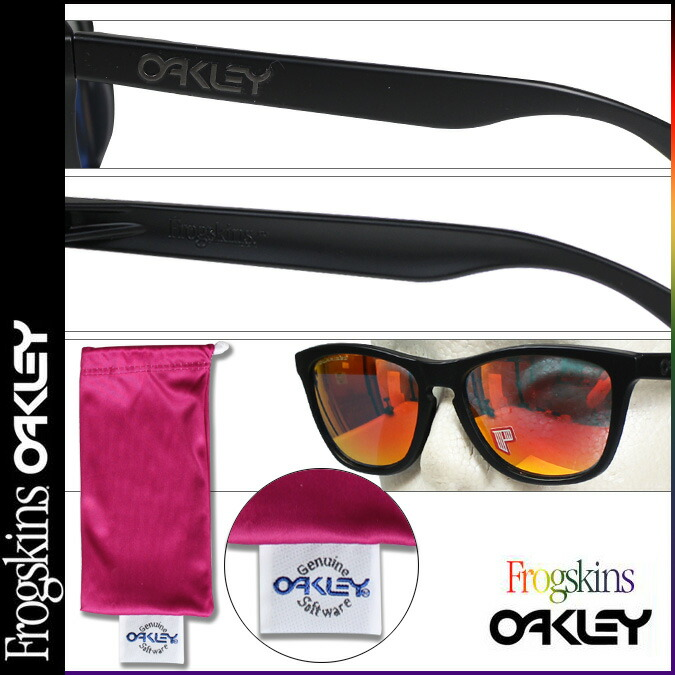 are oakley frogskins polarized 6m3u  Oakley /  POLARIZED FROGSKINS  Sunglasses / STYLE: 24-402 Visible light  transmittance: 17% UV transmittance: 0%