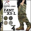 Point 2 times Rothko ROTHCO cargo pants mens military Camo camouflage 2014, new 4 color DIGITAL CAMO BDU PANTS [regular] 02P01Mar15