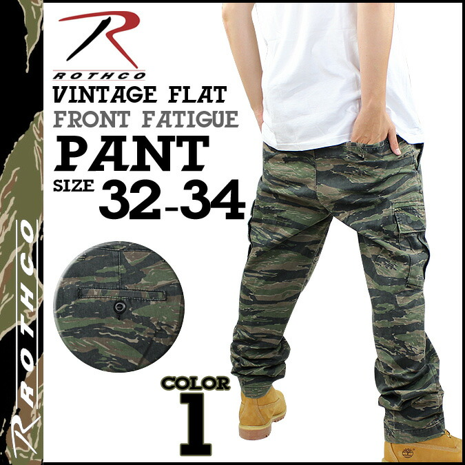 cargo fatigue pants - Pi Pants