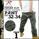 Tiger VINTAGE FLAT FRONT FATIGUE PANTS [7/26 Shinnyu load] [regular] latest for rothco ROTHCO cargo pant men military duck camouflage 2,014 years