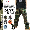 Rothco ROTHCO cargo pants mens military Camo camouflage 5 color RELAXED FIT ZIPPER FLY BDU PANTS [5 / 7 Add restock] [regular]