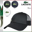 Lacoste LACOSTE mesh caps men's hats Trucker Cap in 2014, new 3 color [9 / 2 new in stock] [regular]