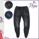 Point 2 x Pierre rupees PRPS Jogger pants men's 2014, new 2 color MAVERICK JOGGER IN MADISON [regular] 02P01Nov14