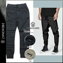 Zen robe ZANEROBE Jogger pants chinos men's 2014 new 2 color DROP SHOT [9 / 10 new in stock] [regular]