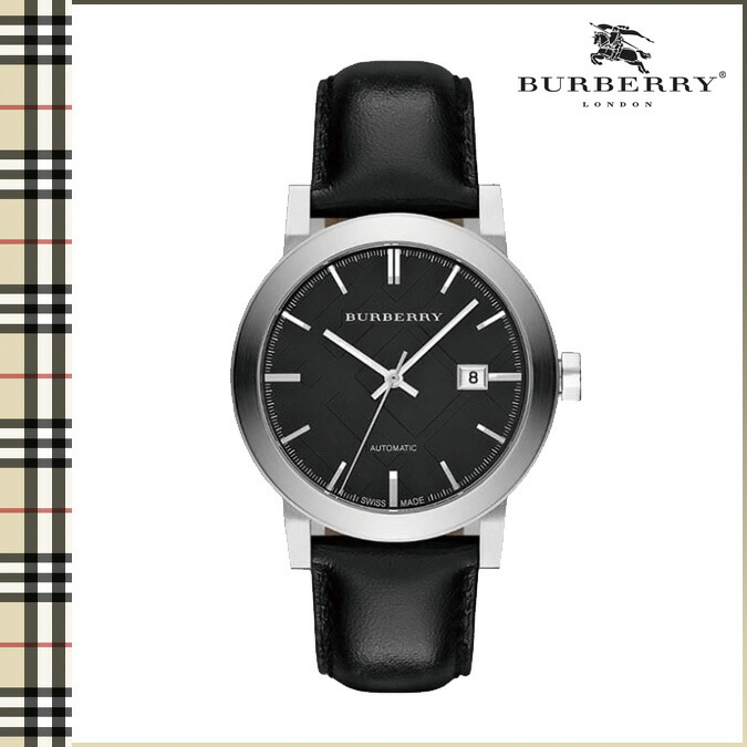 burberry watch 2014