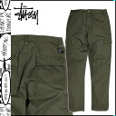Stussy STUSSY cargo pants men's 2014 new olive LUX HERRINGBONE CARGO PANT [10 / 4 new in stock] [regular] ★ ★