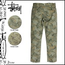 Stussy STUSSY Chino pants chinos men's long pants military camouflage Camo new in 2014, 2 color LUX CAMO 5 POCKET PANT [10 / 4 new stock] [regular]
