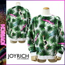 Mickey Mouse No1 JOYRICH trainers mens ladies sweatshirts 2014, new white TROPICAL CRUISE CREW unisex [10 / 30 new in stock] [regular]