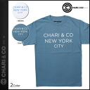 Point 10 times chariandcoa CHARI CO NYC short sleeve T shirt tee shirt men's cut & sew 2015 new 2 color TEE TEXT [2 / 27 new in stock] [regular]