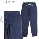 Point 2 x j.crew J.Crew pants Jogger pants mens 2015 spring summer new Navy FACTORY STADIUM JOGGER PANT IN CHAMBRAY cotton [4 / 9 new in stock] [regular] ★ ★ 02P11Apr15