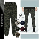 Zen robe ZANEROBE Chino pants long Pant men's Jogger pants by 2015, new 3 color SURESHOT [3/16 new in stock] [regular] ★ ★