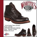 Whites boots WHITE's BOOTS 5 inch Americana semi boots 2332 W 5inch AMERICANA SEMIDRESS BOOTS E wise BROWN DRESS mens