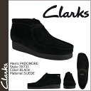 Clarks CLARKS Padmore boot Wallaby 78731 PADMORE suede men's WALLABEE BLACK suede