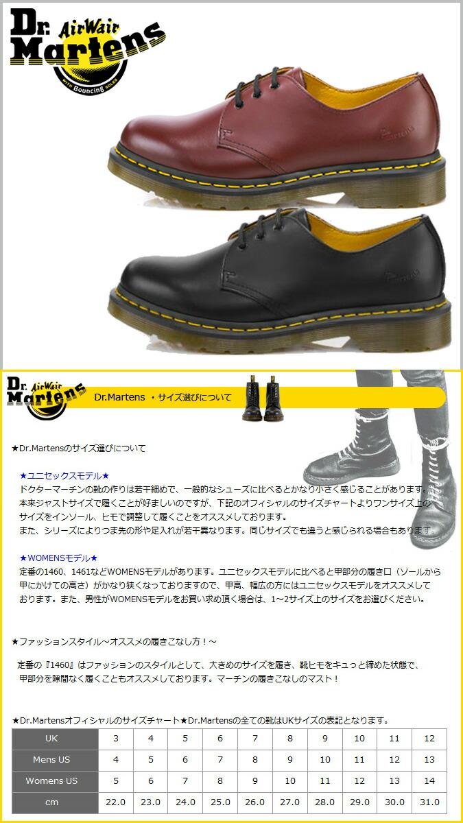 Doc Martens Shoe Size In Cm