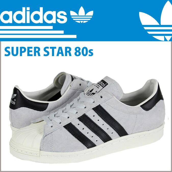 adidas originals star mens Grey
