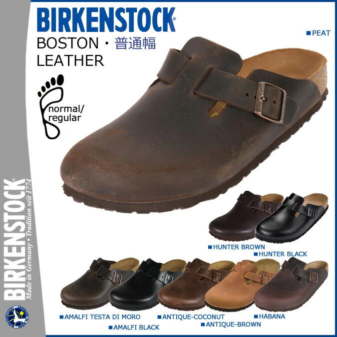 birkenstock mens boston