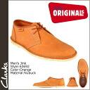 Clarks originals-Clarks ORIGINALS zinc Oxford Shoes 63692 JINK nubuck men's