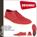 63693 point double kulaki originals Clarks ORIGINALS zinc Oxford shoes [red] JINK nubuck men [regular] 02P31Aug14