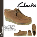 Clarks Clarks Padmore Wallaby 72189 PADMORE leather mens