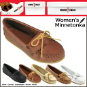 Minnetonka MINNETONKA deerskin soft moccasin DEERSKIN SOFT MOC leather women