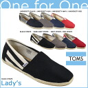 TOMS SHOES Toms shoes women's slip-on 001019B Rope Sole Women's Classics cotton 2013 new Toms Toms shoes