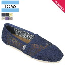 TOMS SHOES Toms shoes women's slip-on 001096B Crochet Women's Classics polyester 2013 new Toms Toms shoes