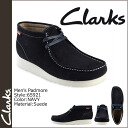 Clarks Clarks Padmore boot Wallaby 65921 Padmore suede men's suede
