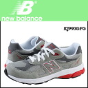 New Balance new balance KJ990GFG kids Lady's sneakers M Wise suede X mesh suede cloth gray