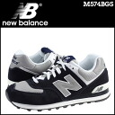 New balance new balance M574BGS sneakers D wise suede men's suede