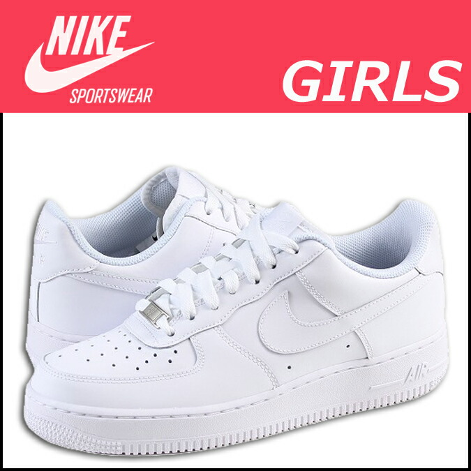 Nike Air Force 1 Low Argentina