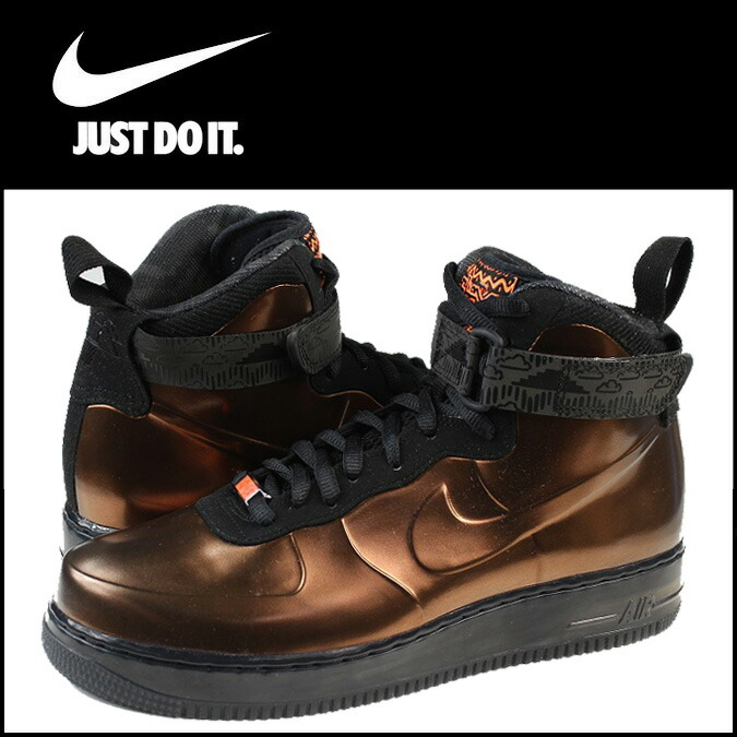 Nike air foamposite lookup beforebuying