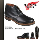 Redwing RED WING Beckman chukka boots 9024 Beckman Chukka Boots D wise looking tone leather mens Made in USA Red Wing